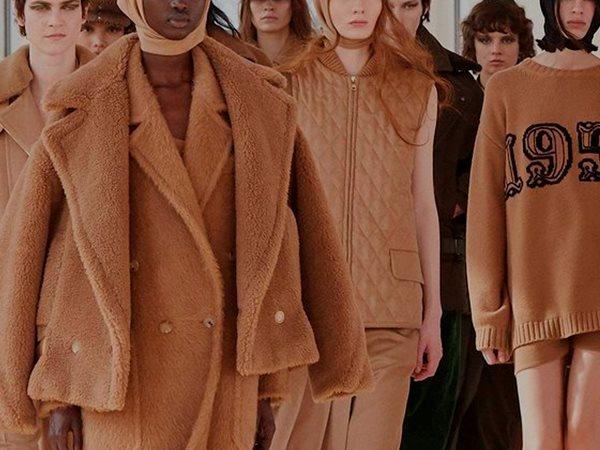 Новые тренды: Как прошла Неделя моды в Милане